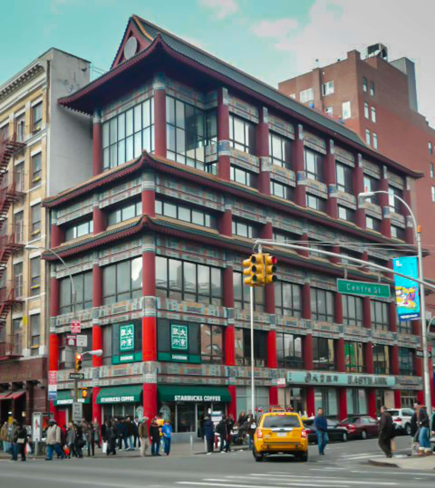 Food Network Building Nyc