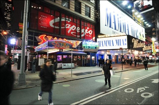 Stardust Diner on Broadway