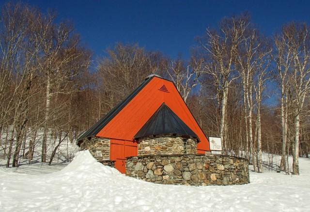 Stowe Mountain Resort Chapel | Stowe, VT