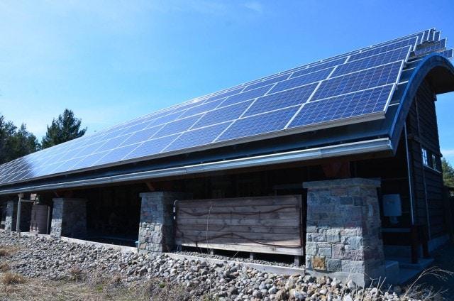 Wild Center - Solar panels